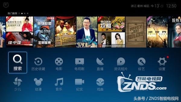 史上最好用!6款智能电视盒子免费直播软件推荐!