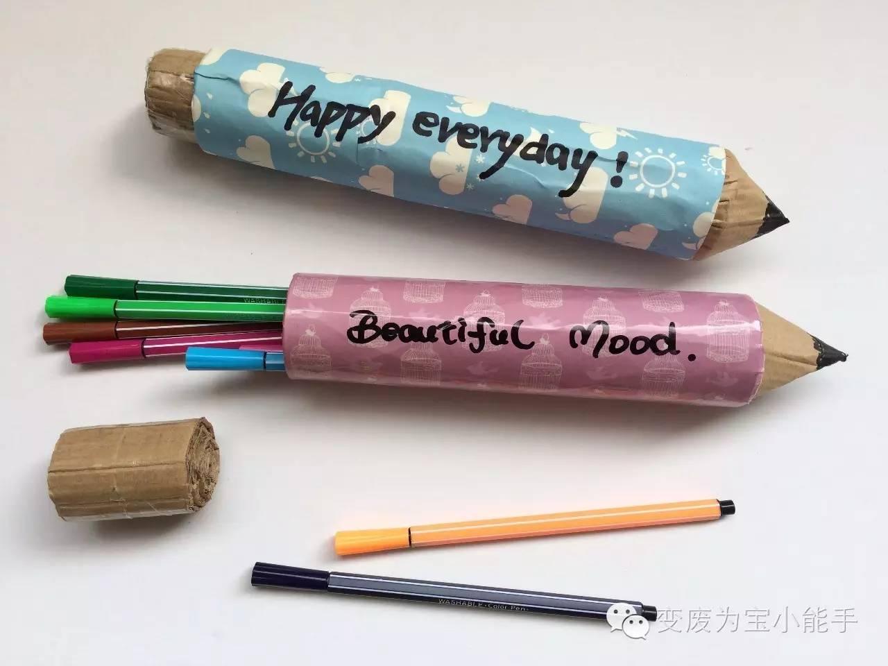 筒笔画野生稀有动物