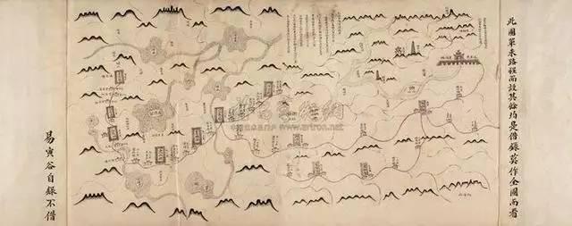 清代手绘地图