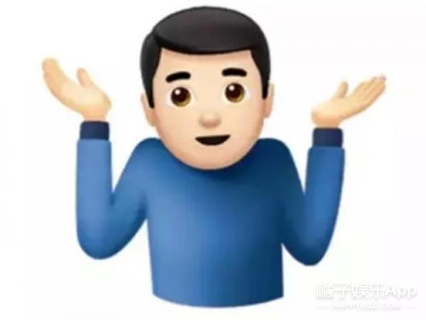 图片测试版2个emoji,问号苹果让新增人心向群里桃子表情表情图片