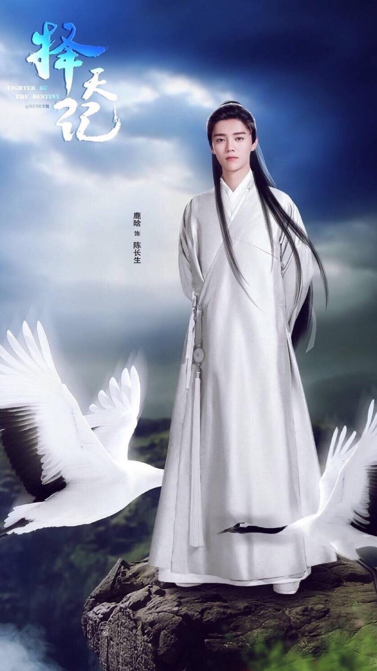 鹿晗陈晓李易峰霍建华 古装白衣美男谁惊艳图片