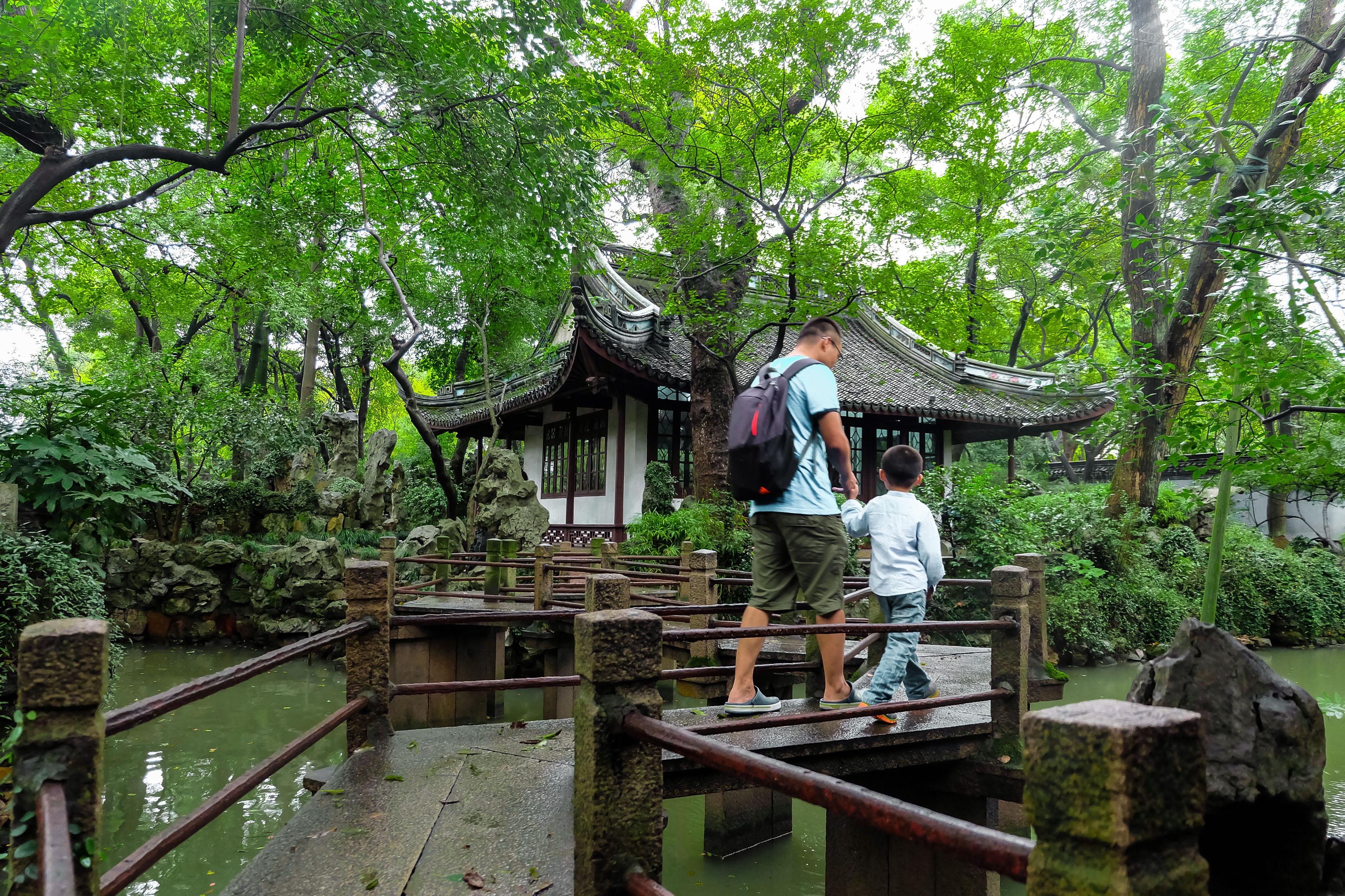 雨后漫步绮园,感受江南园林的静谧 - 潘昶永 - 往事并不如烟