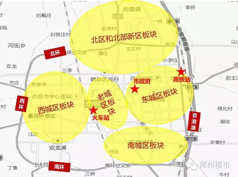 许昌的gdp_陇南荣登2019上半年GDP名义增速全国第四