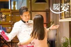 《暖爱》杀青,该剧改编自青岛作家连谏的小说《凉爱》,由青岛明星组合