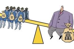 老微贷|穷人存钱是在补贴富人?这是真的吗?!