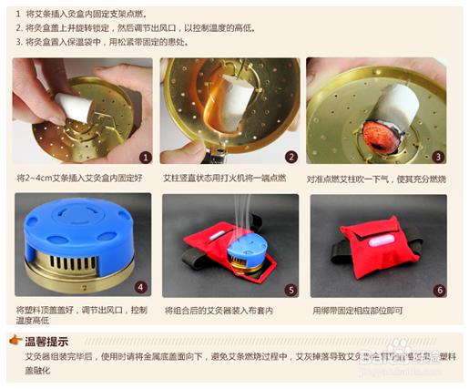 用方法_艾灸盒的使用方法和图解,艾灸盒使用注意事项