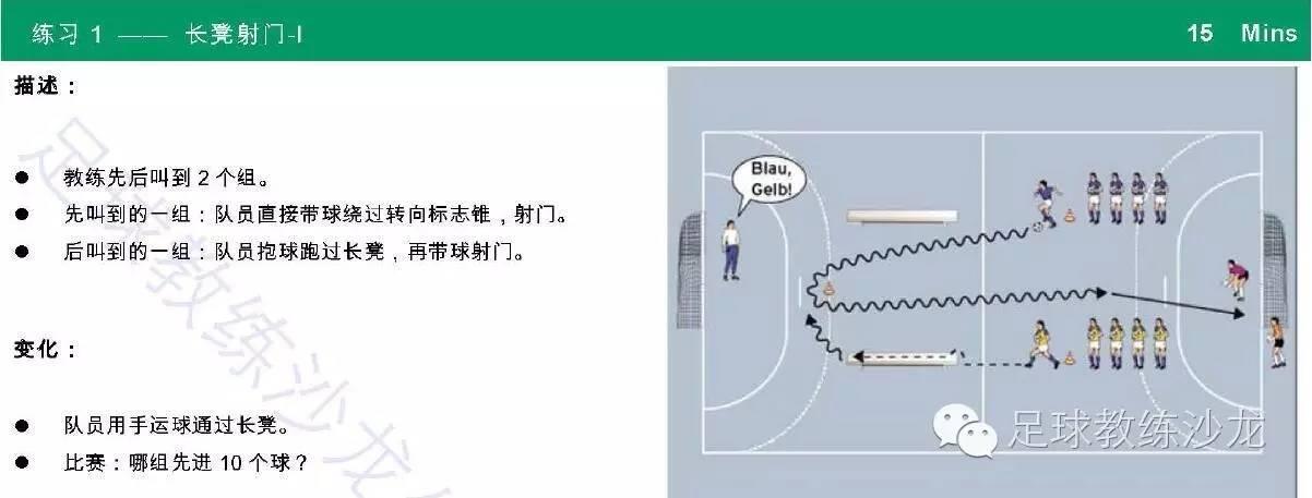 小学体育排球说课稿_