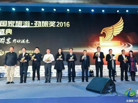 没有套路 只要干货 中国国度旅游·劲旅奖落幕了!