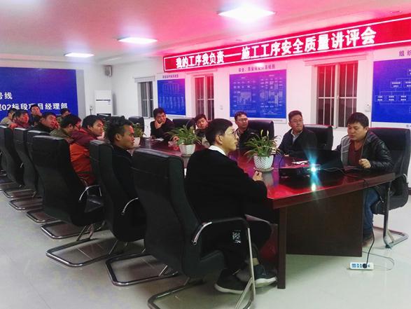 郑州消息11月3日晚,在中铁七局五公司郑州地铁5号线02标项目部会议图片