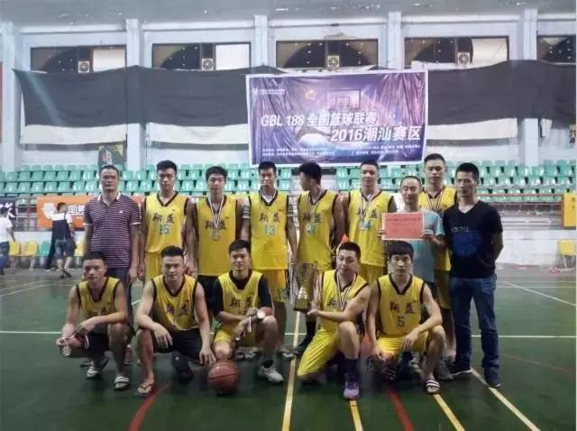 体育 正文  gbl188是由中国限高篮球先驱dbl经过10年的发展与成熟