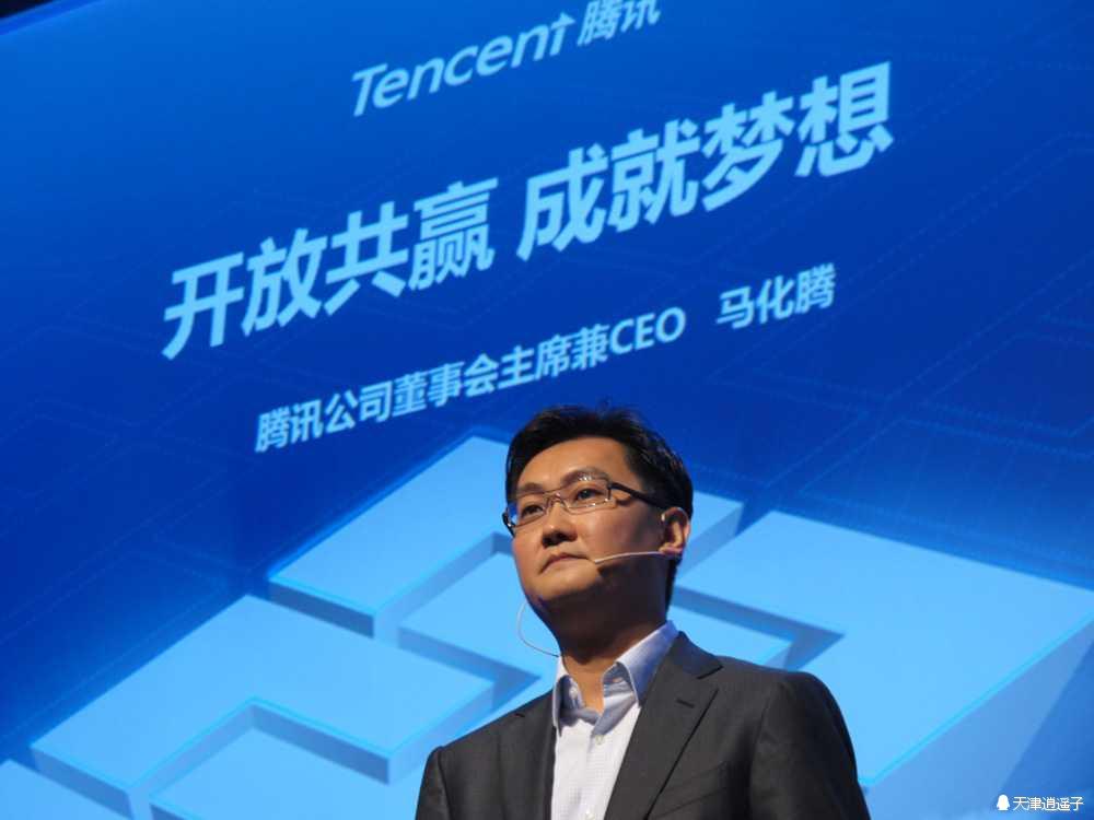 全球首张微信电子身份证即将在广西问世