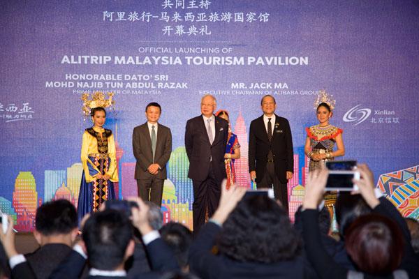 阿里游览马来西亚旅游国度馆开馆 助推赴马旅游