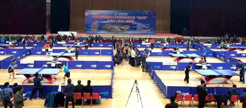 2016年河南省第三届公仆杯乒乓球总决赛开幕