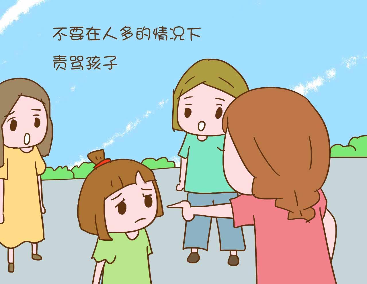 家长对孩子在家的表现怎么评价