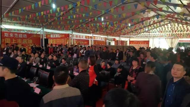浙江石狮商贸城董事长石海森先生出席了本次开幕式