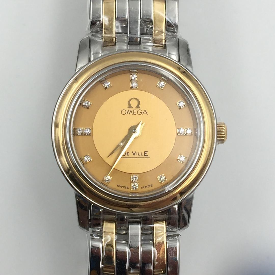 欧米茄手表回收价格