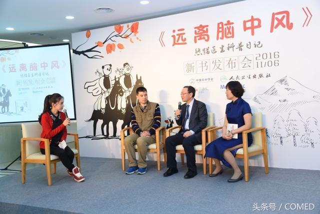 (北京卫视养生堂主持人刘婧采访两位 图片