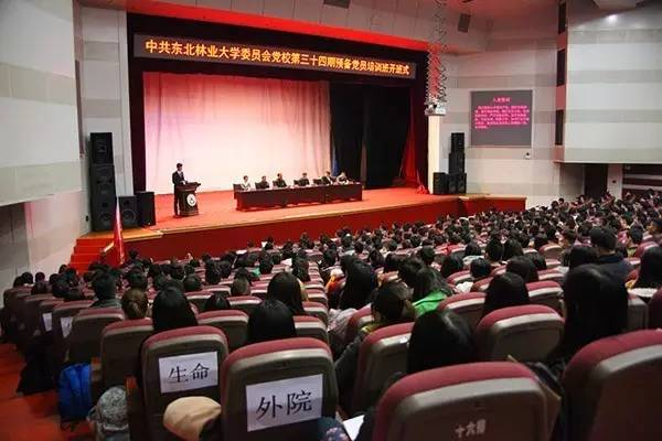 资讯 东林一周要闻 10.31 11.06