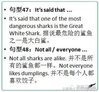 初中英语学习常用的50个句型解析,一天一句,英语不愁 PK280组英语常用介词短语固定搭配,基础牢固无压力 搜狐教育 搜狐网