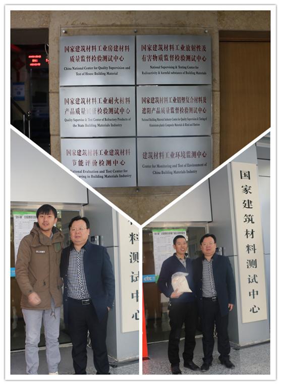 """北疆硅藻泥十大品牌""""全国质量万里行""""――品质见证!"""