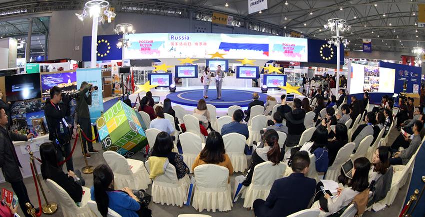 欧盟诚员国国家日活动在蓉举行