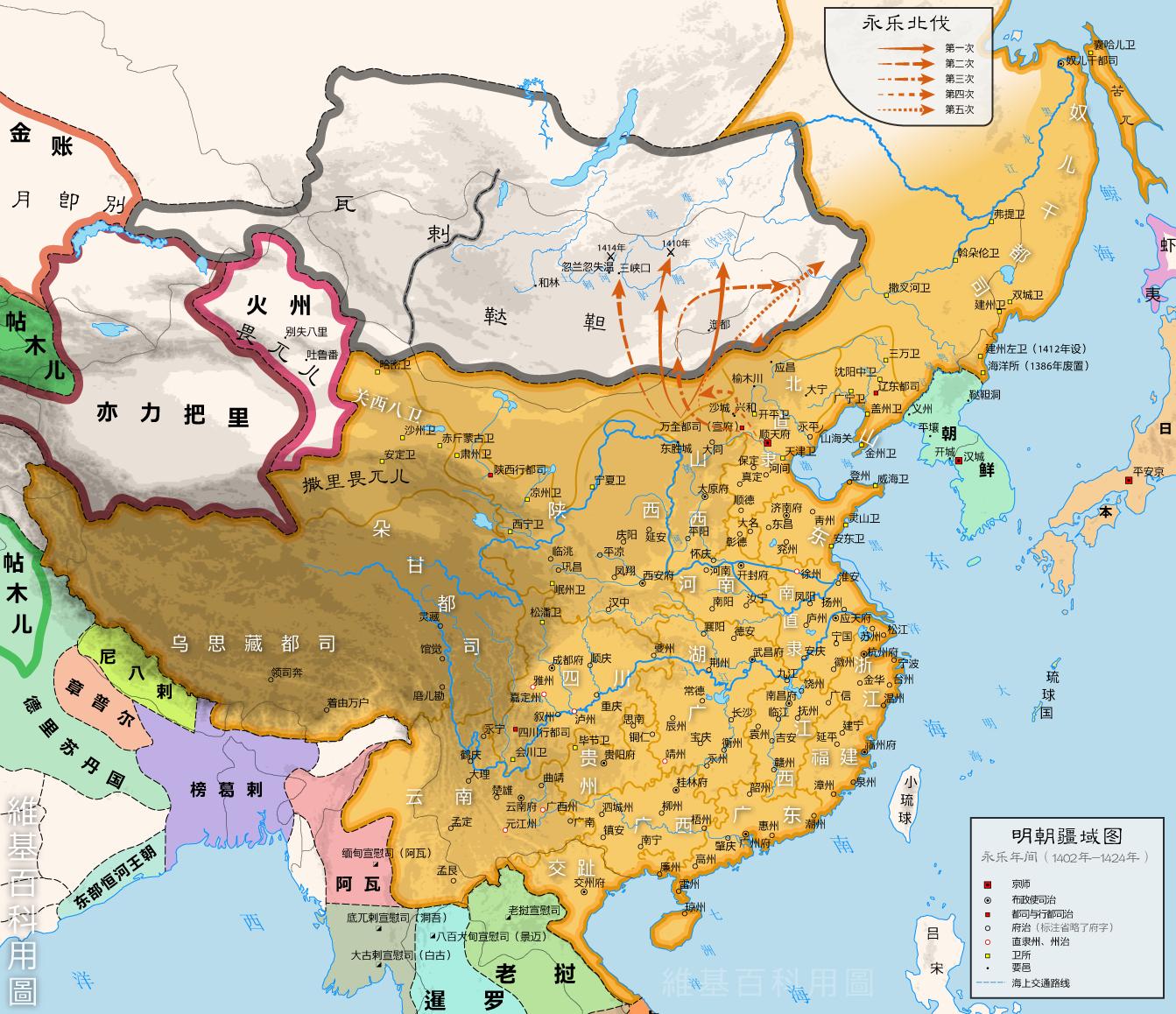 份为《中国历史地图集》中描绘的明朝最大疆域-明朝这276年之概述