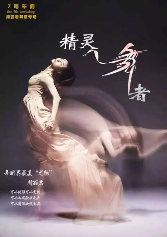 旖旎袭来   周丽君,生于1986,原总政歌舞团演员   就有机会获得两张