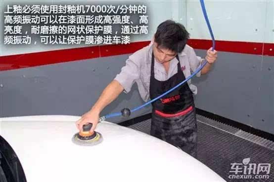 用车]封釉对车辆漆面的真有那么大么?