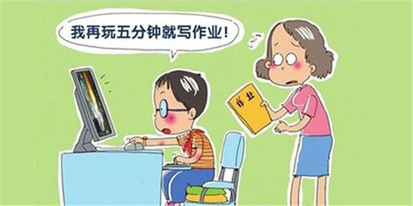 集中孩子注意力的好办法