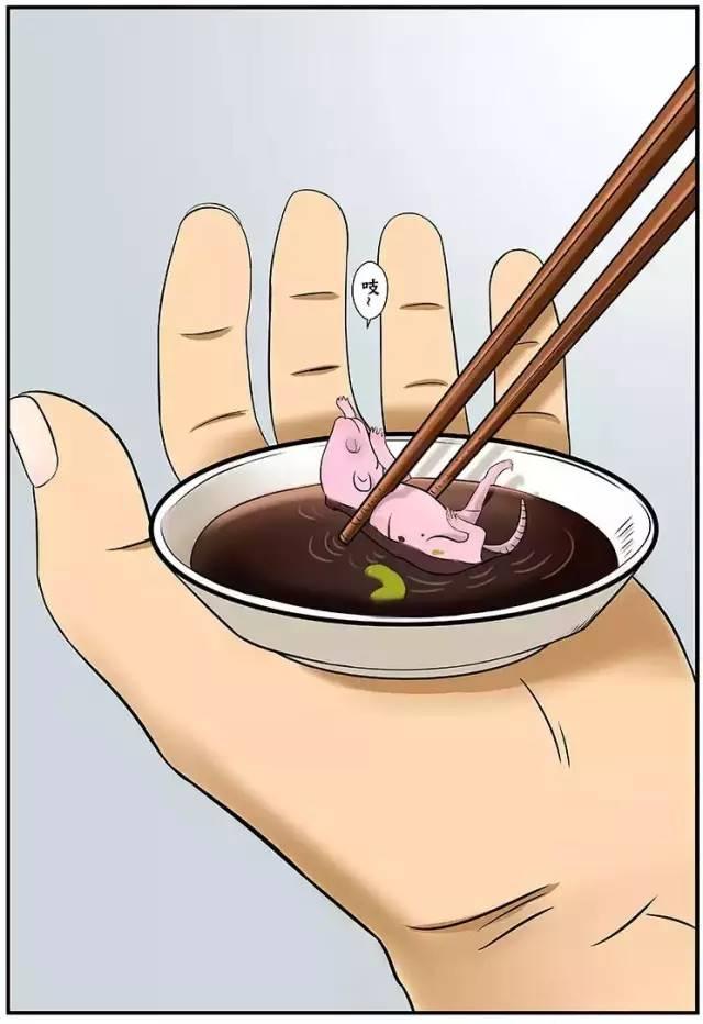 脸红漫画《女体盛》光听食欲就很有名字猎奇漫画图片