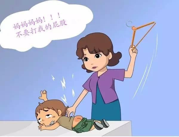 不得 以内 宝宝 为什么 孩子 自己 屁股 错误 父母 不要 时候