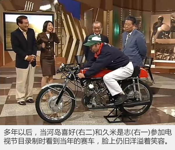 为梦想插上翅膀 从助力自行车到世界冠军图片