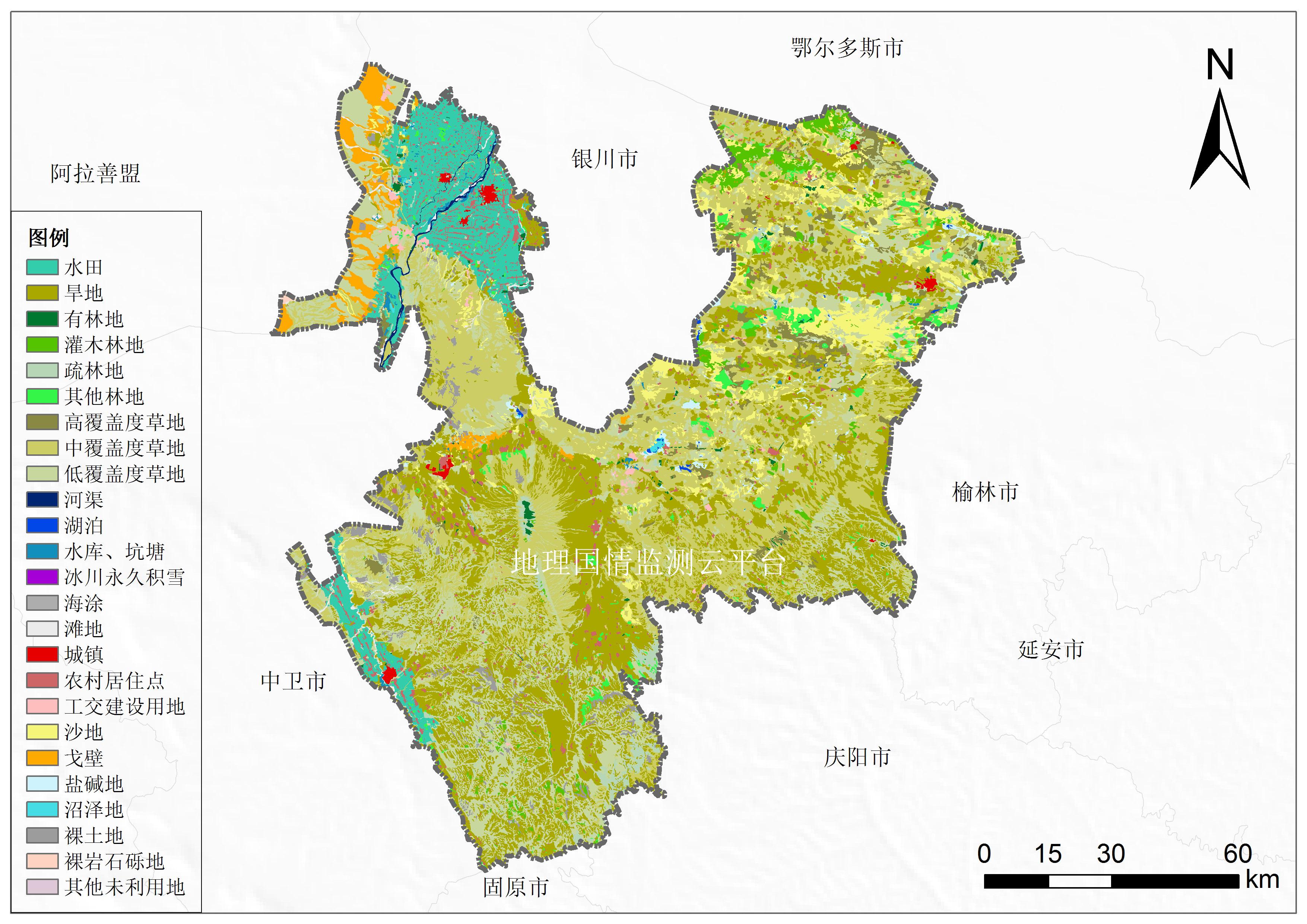 分享宁夏回族自治区2000年,2010年土地利用图
