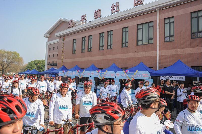 五星运动汇光明地产杯上海业余自行车挑战赛