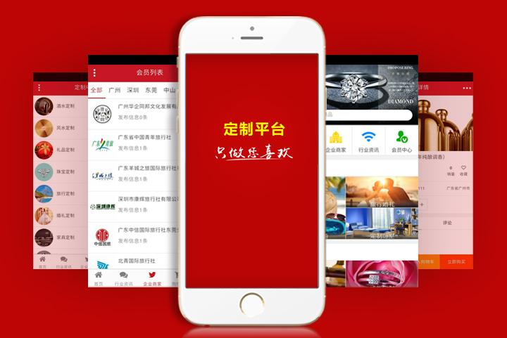 国外电子市场可以通过苹果app store电子市场搜索下载,定制平台是以