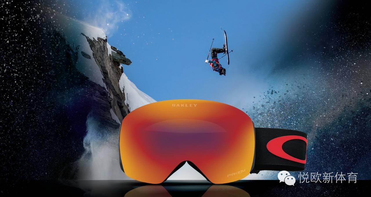 airbrake oakley goggles  airbrake,
