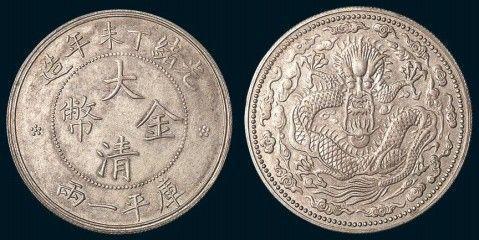 最值钱的_揭秘 古代钱币 中隐藏的文化内涵