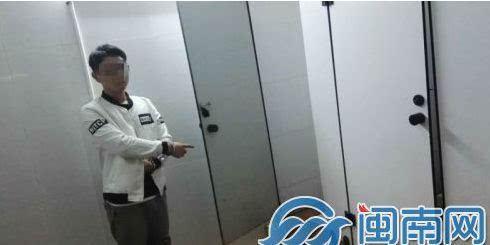 泉州一色狼体育馆女厕偷拍 众人合力将其治服送警