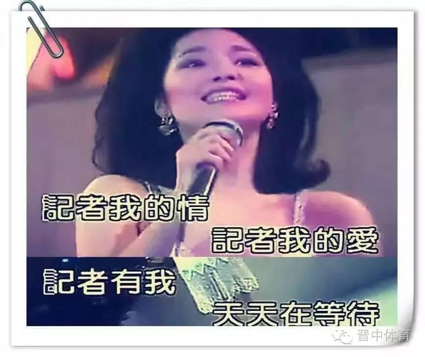 晋中体育祝全,无限挑战20121229体记者朋友节日快乐