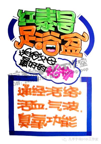 药店银杏叶pop手绘