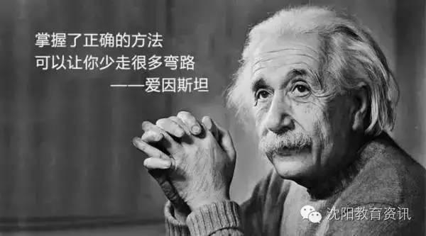 尖子生告诉你:想要成绩好,得先学会听课!
