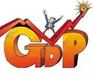 雅安gdp_最新 四川21市州前三季度GDP排名出炉 看看你的家乡上升没