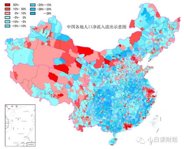 城市人口结构_城市基本人口