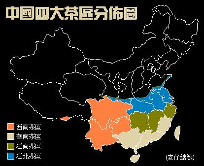 中国十大名茶:铁观音,碧螺春,黄山毛峰,西湖龙井,君山银针,武夷岩茶图片