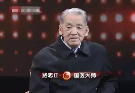【96岁杨振宁面容憔悴 提前分配财产】96岁中医喝它60年没长一颗斑(全文)