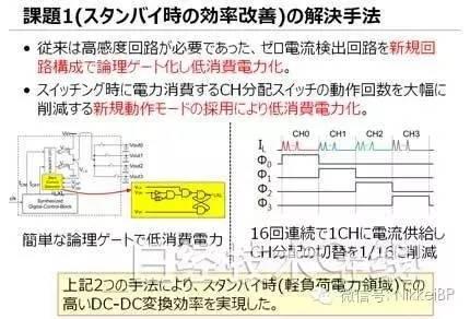 第一是将过零检测电路从实施电压比较的高灵敏度模拟电路换成了由简单