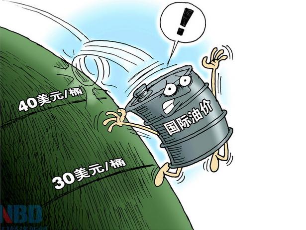 慧茹析金:美国大选碰撞原油EIA,金融油气银饕餮盛宴如何享用?