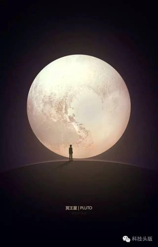【震撼】当地球换成其他八大行星,微信启动界面会变成图片