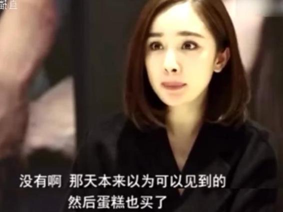 杨幂谈婚姻:婚后刘恺威比我忙,基本只靠电话联系