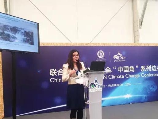 兴博旅刘霞受邀参与结合国天气变革大会作专题讲话